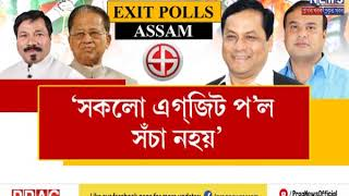 Exit Poll, Assam - The results!