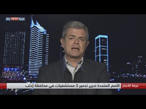 الأمم المتحدة وسوريا... تصعيد في اللهجة ضد النظام