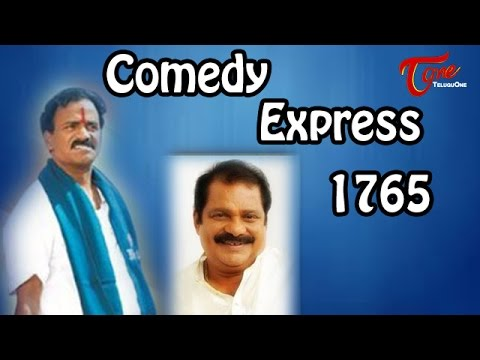 Comedy Express 1765 | B 2 B | Latest Telugu Comedy Scenes | TeluguOne