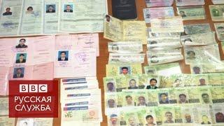 видео продать паспорт