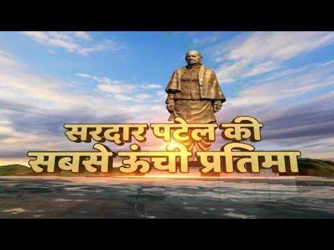 #StatueOfUnity: Sardar Vallabhbhai