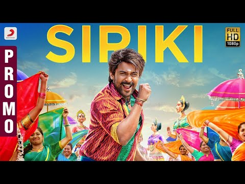 Kaappaan Tamil movie Siriki Song Video Promo | Suriya, Sayyeshaa | Harris Jayaraj | K.V. Anand