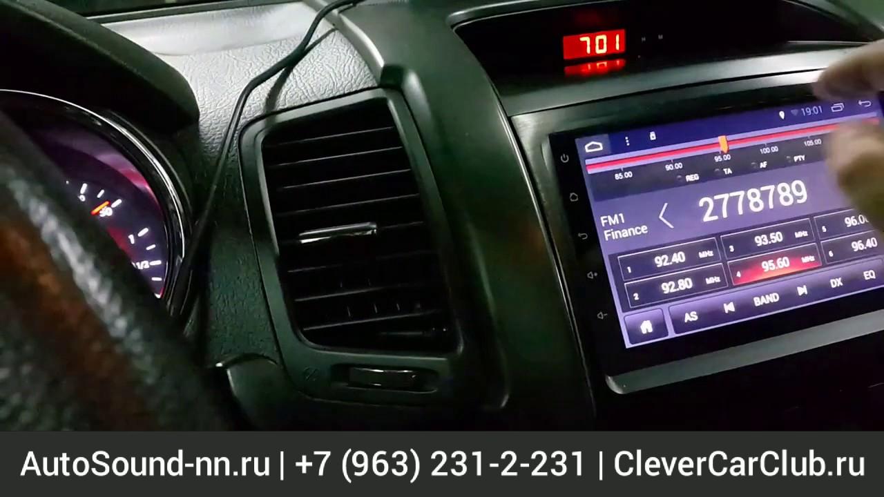 5 прикольных фишек нового Citroen C3   Autogeek - YouTube