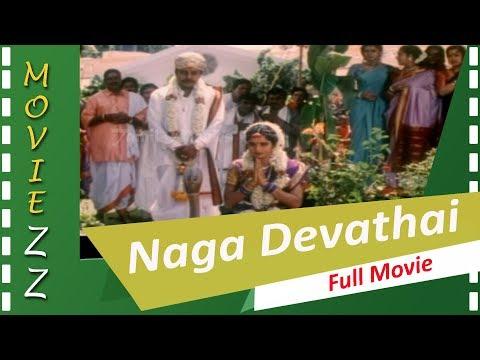Naga Devathai Full Movie HD