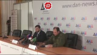 Захарченко убит в центре Донецка, кто стал главой 'ДНР'