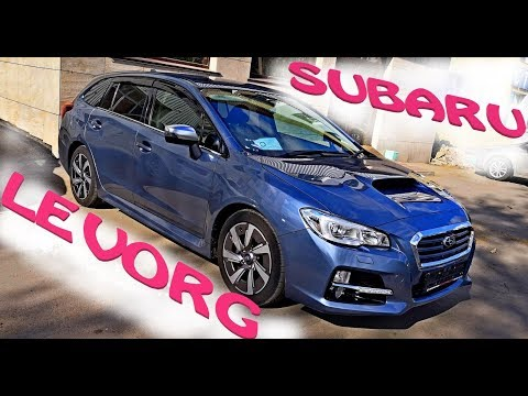 Subaru Levorg - Самый быстрый универсал по цене Lada Vesta (Лада Веста)
