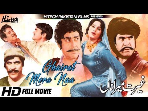 ghairat-mera-naa-b/w-(full-movie)---sultan-rahi,-yousaf-khan-&-firdous---official-pakistani-movie