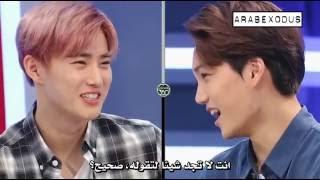 Arabic Sub | Exo Star Show 360 Ep2 اكسو ستار شو مترجم