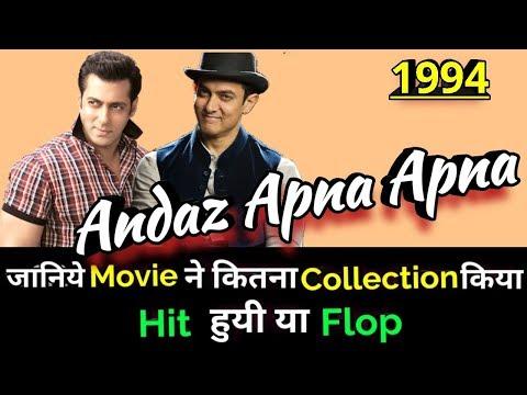 Aamir & Salman Khan ANDAZ APNA APNA 1994 Bollywood Movie LifeTime WorldWide Box Office Collection Mp3