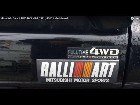 Mitsubishi Galant AWD 4WS, VR-4, 1991 , 4G63 turbo Manual