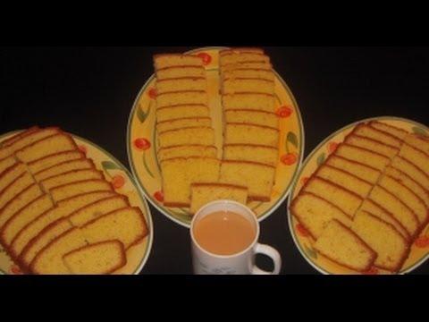 Weekend Tea Cake In Urdu Hindi By Azra Salim Youtube