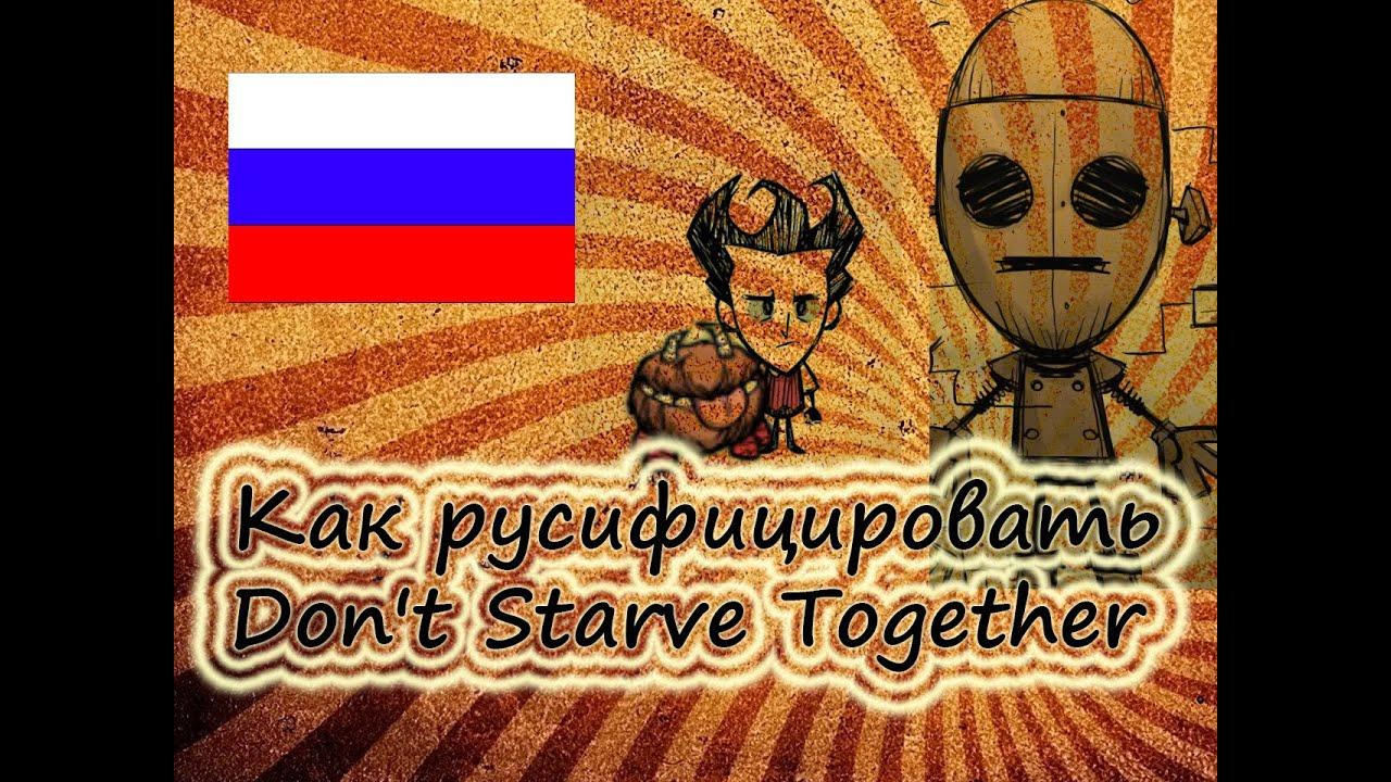 Don't starve v1. 222215 + all dlcs / don't starve together v217693.