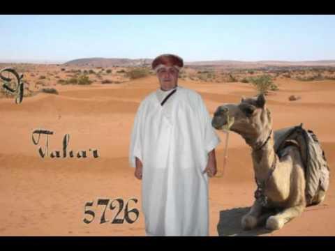 remix ahla wa sahla mohamed mili by djtahar5726 mariage oriental mixte 0623939766