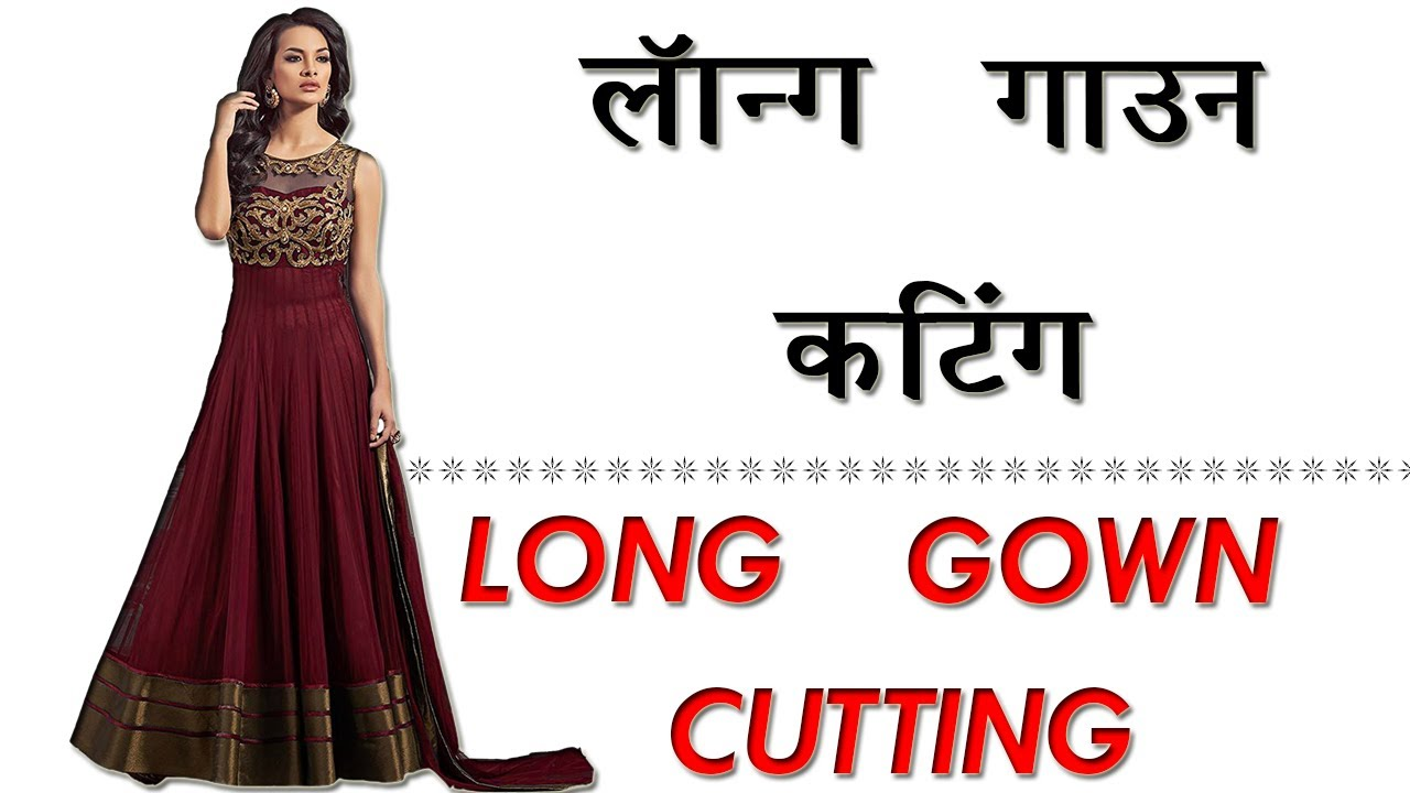 c9c13f4d3 Long Gown Cutting in Hindi - YouTube