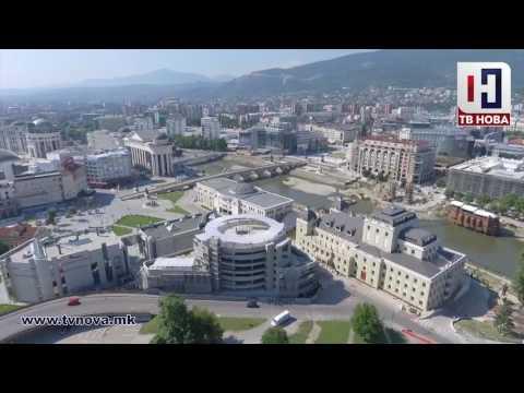 ЛЕТО ВО СКОПЈЕ: Ексклузивна снимка со дрон на калето