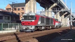 JR貨物 DE10が牽引するDF200 216号機甲種輸送(H29.12.6)