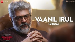 Vaanil Irul - Lyrical | Nerkonda Paarvai | Ajith Kumar | Yuvan Shankar Raja | Boney Kapoor