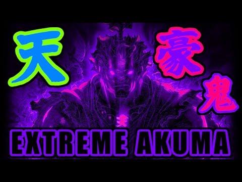 天・豪鬼(EXTREME AKUMA) - SUPER STREET FIGHTER II X for Matching Service