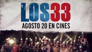 33 (2015) | ТВ-ролик №2