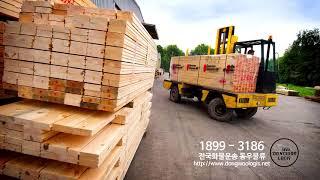 컨테이너운송 침대용달 1톤 25톤 35톤 5톤 11톤 …
