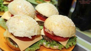 Чизбургер. Домашний фастфуд(Как приготовить булочки для бургера смотри тут: https://youtu.be/TDQ90m8DZTM ДОМАШНИЙ ЧИЗБУРГЕР рецепт: Мало найдется..., 2016-09-08T13:45:04.000Z)