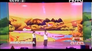 综艺盛典- [综艺盛典]歌曲《纤夫的爱》 演唱:于文华 宋之文 20131023