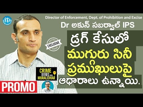 Director Of Excise & Enforcement Dr.Akun Sabharwal Interview-Promo| Crime Diaries With Muralidhar#24
