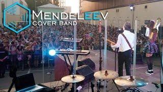 MendeleevBand - выступление на Дне города Ярославль