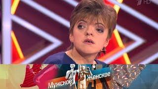 Мужское / Женское - Итальянка. Выпуск от 04.12.2018