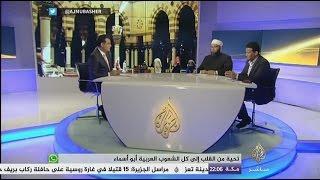 شاهد: هل يحق لكل شخص التجديد والاجتهاد في الإسلام؟