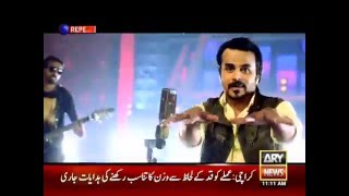 Cricket Song (Her Lamha Pur josh) Umer sharif Ary jehan been