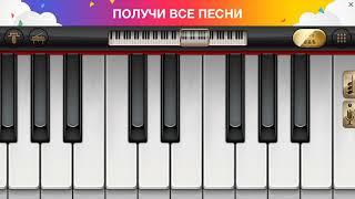 Монеточка - Каждый раз -на пианино (легко)