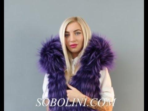 Эксклюзив! Ультрамодный жилет фиолетового цвета из меха енота-альбиноса
