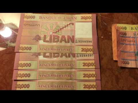 Livres Lebanese Currency Notes