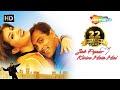 Jab Pyar Kisi Se Hota Hai [hd] Hindi Full Movie Salman Khan Twinkle Khanna Romantic Film Mp3