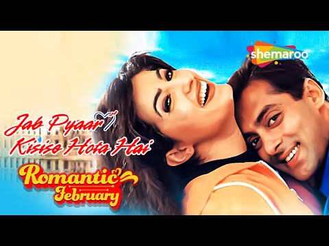 Jab Pyar Kisi Se Hota Hai [HD] - Hindi...
