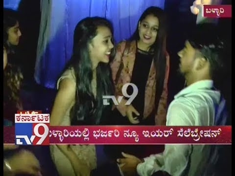 `Welcome 2018`: New Year Celebrations At Bellary