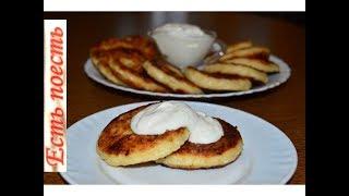 """Сырники """"Тропические"""" - новый вкус любимого блюда."""