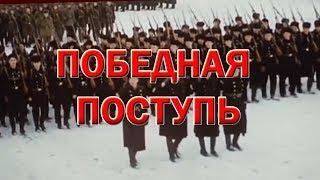 Якутия - Голоса Победителей