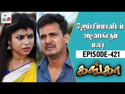 Ganga Tamil Serial | Episode 421 | 18 May 2018 | Ganga Latest Serial | Home Movie Makers