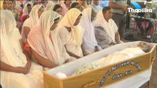 M . kunjukunju (87) Funeral Service on 2015 Dec: 14th