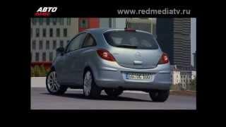 Подержанные Aвто | Opel Corsa D 2008