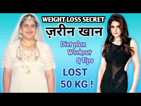Zarine Khan Weight Loss Journey | Diet Plan | Workout in Gym | Tips thumbnail