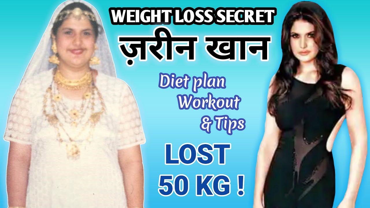 Zarine Khan Weight Loss Journey   Diet Plan   Workout in Gym   Tips