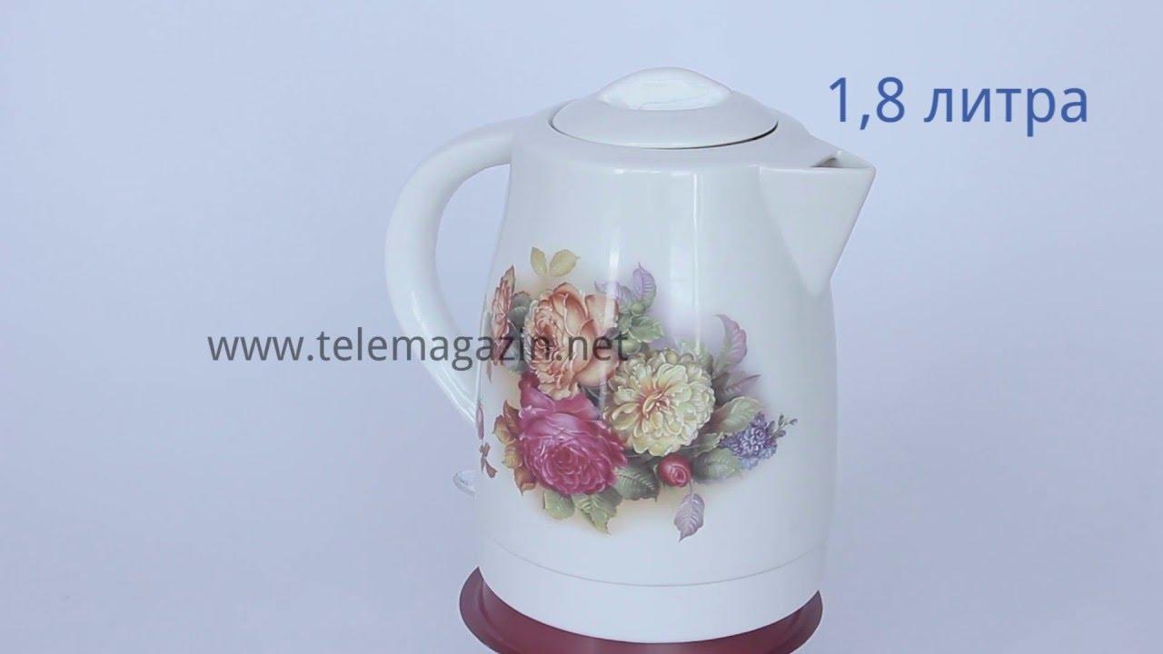 Электрический чайник Tefal Justine BF 560140 - YouTube