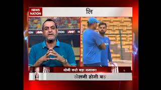 Stadium: Team India to level series in 2nd ODI at Pune against New Zealand