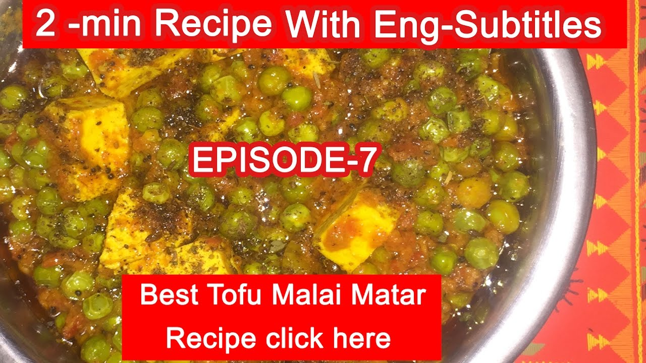 Tofu malai matar recipe episode 7 tofu malai matar recipe youtube tofu malai matar recipe episode 7 tofu malai matar recipe forumfinder Choice Image