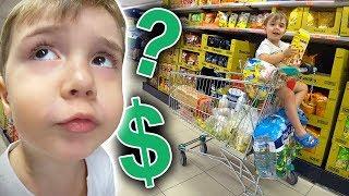 QUANTO GASTAMOS POR MÊS NO SUPERMERCADO? Compras no Mercado com o Maikito - Daily Vlog em Familia thumbnail