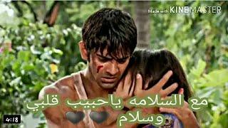 Download خالد سليم //واحشني ياطيب //كوشي وارناف Mp3 and Videos