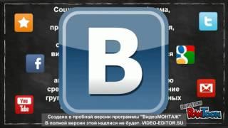 Использование социальных сетей в процессе обучения школьников русскому языку
